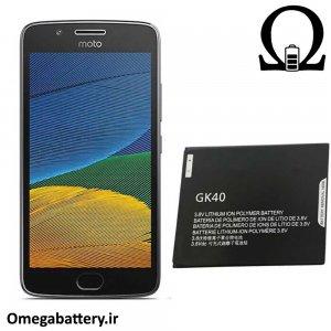 قیمت خرید باتری اصلی موتورولا Motorola Moto G5 – GK40