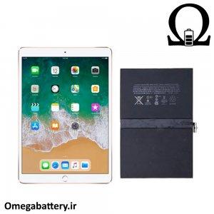 قیمت خرید باتری اصلی آیپد اپل (Apple iPad Pro 9.7 (2016