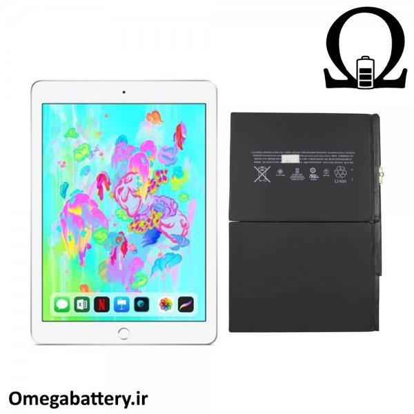 قیمت خرید باتری اصلی آیپد اپل (Apple iPad 6 - iPad 9.7 (2018