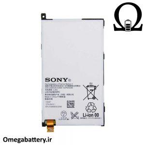قیمت خرید باتری اصلی سونی Sony Xperia Z1 Compact