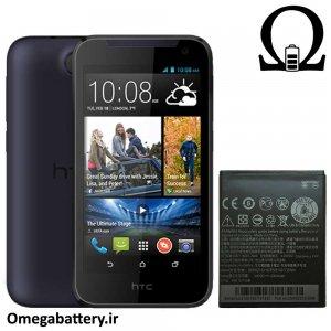 قیمت خرید باتری اصلی اچ تی سی HTC Desire 310
