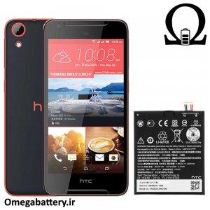 قیمت خرید باتری اصلی اچ تی سی HTC Desire 628