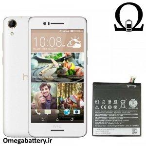 قیمت خرید باتری اصلی گوشی اچ تی سی HTC Desire 728 Dual Sim
