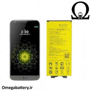 قیمت خرید باتری اصلی گوشی ال جی LG G5 - BL42D1F