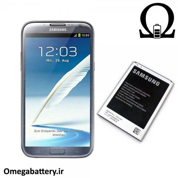 قیمت خرید باتری اصلی گوشی سامسونگ Samsung Galaxy Note 2 N7100