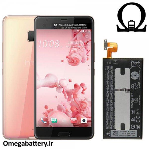 قیمت خرید باتری اصلی گوشی اچ تی سی HTC U Ultra
