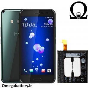 قیمت خرید باتری اصلی اچ تی سی مدل HTC U11