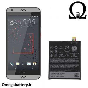 قیمت خرید باتری اصلی گوشی اچ تی سی (B2PST100) HTC Desire 530