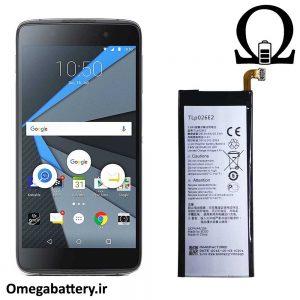 قیمت خرید باتری اصلی بلک بری BlackBerry DTEK50 (TLp026E2)