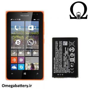 قیمت خرید باتری اصلی مایکروسافت (BV-5J) Microsoft Lumia 435