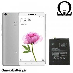 قیمت خرید باتری اصلی گوشی شیائومی (Xiaomi Mi Max (BM49