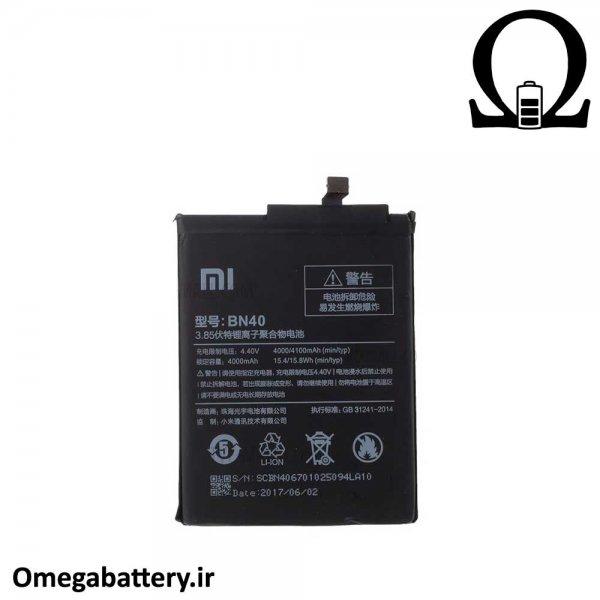 قیمت خرید باتری اصلی گوشی شیائومی (Xiaomi Redmi 4 (4X) (BM40