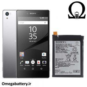 قیمت خرید باتری اصلی سونی Sony Xperia Z5