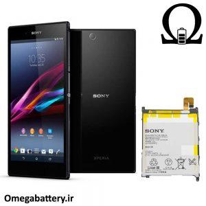 قیمت خرید باتری اصلی سونی Sony Xperia Z Ultra