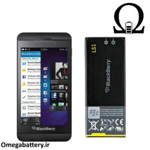 قیمت خرید باتری اصلی بلک بری مدل BlackBerry Z10 (LS1)