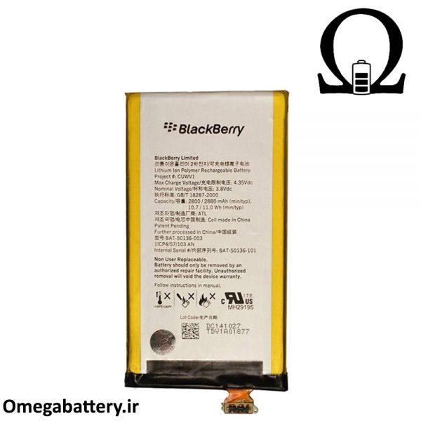 قیمت خرید باتری اصلی بلک بری مدل (BlackBerry Z30 (CUWV1