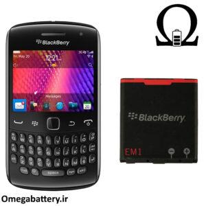 قیمت خرید باتری اصلی بلک بری BlackBerry Curve