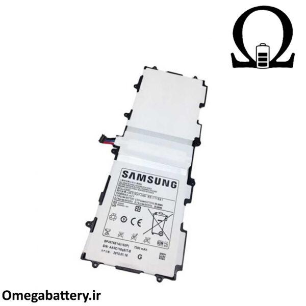 قیمت خرید باتری اصلی تبلت سامسونگ Samsung Galaxy Note 10.1 N8000