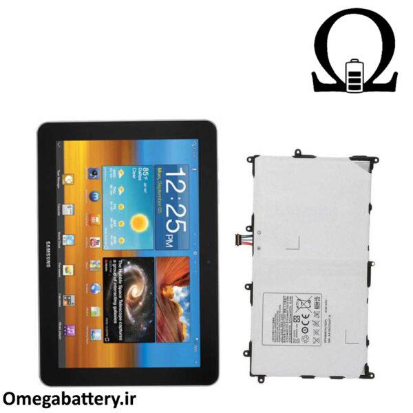 قیمت خرید باتری اصلی تبلت سامسونگ Samsung Galaxy Tab 8.9 P7300