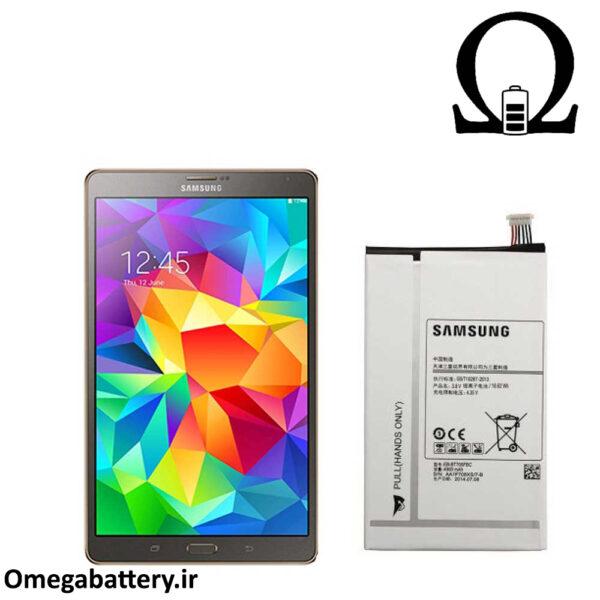 قیمت خرید باتری اصلی تبلت سامسونگ Samsung Galaxy Tab S 8.4 lte T705