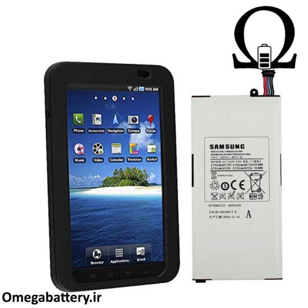 قیمت خرید باتری اصلی تبلت سامسونگ Samsung P1000 Galaxy Tab