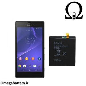 قیمت خرید باتری اصلی سونی Sony Xperia T3