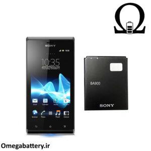 قیمت خرید باتری اصلی گوشی سونی Sony Xperia J- ST26 (BA900)