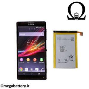 قیمت خرید باتری اصلی گوشی سونی (Sony Xperia ZL (LIS1501ERPC