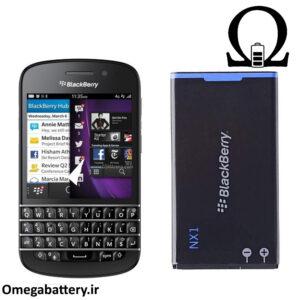 قیمت خرید باتری اصلی بلک بری BlackBerry Q10 (NX1)