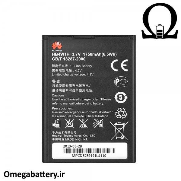 قیمت خرید باتری اصلی هواوی Huawei Ascend Y520
