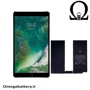 قیمت خرید باتری اصلی آیپد Apple iPad Pro 10.5 (2017)