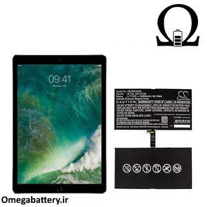 قیمت خرید باتری اصلی آیپد Apple iPad Pro 12.9 (2017) 1