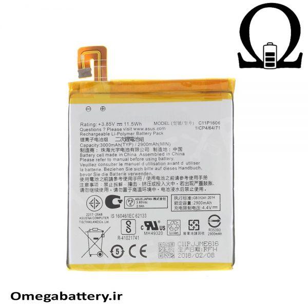 قیمت خرید باتری اصلی ایسوس Asus Zenfone 3 Laser 1