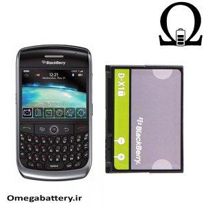 قیمت خرید باتری اصلی بلک بری مدل BlackBerry D-X1