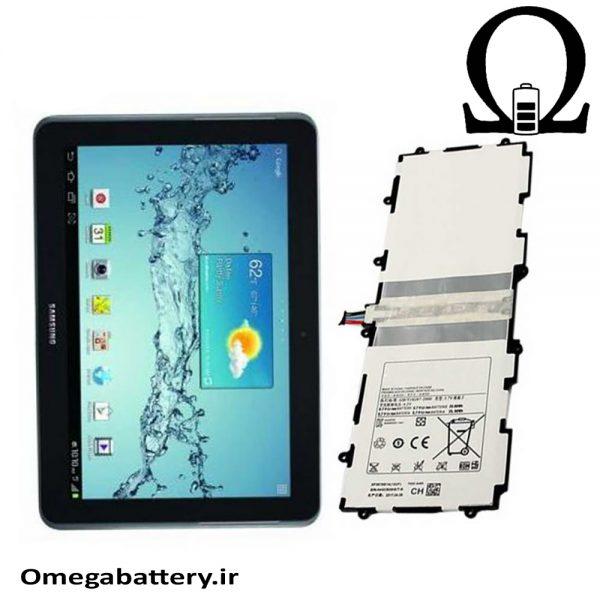 قیمت خرید باتری اصلی تبلت سامسونگ Samsung Galaxy Tab 2 10.1 P5100