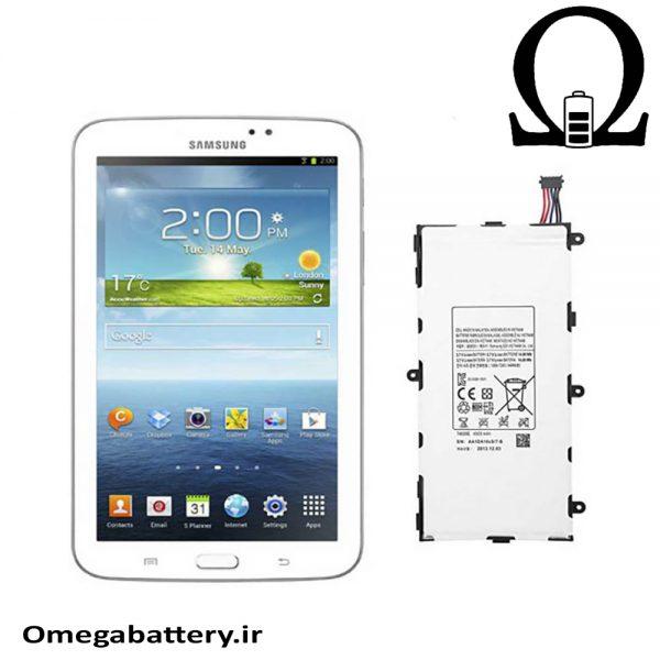 قیمت خرید باتری اصلی تبلت سامسونگ Samsung Galaxy Tab 3 7.0