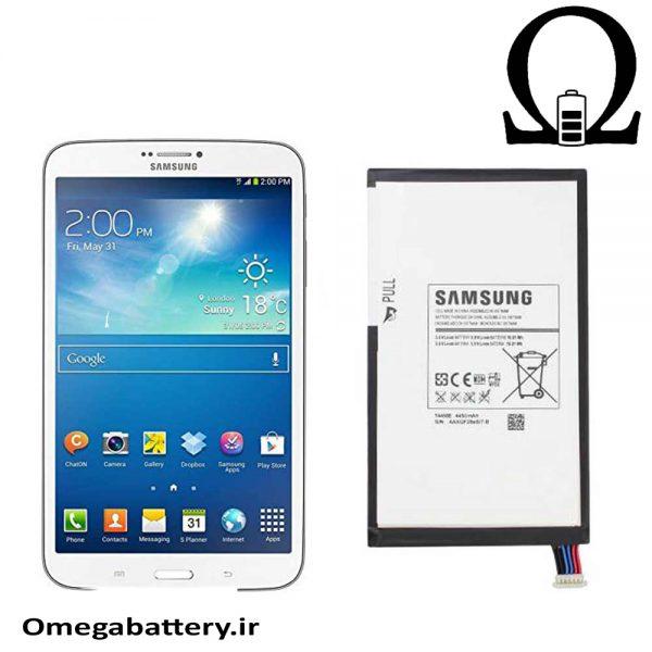 قیمت خرید باتری اصلی تبلت سامسونگ Samsung Galaxy Tab 3 8.0