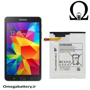 قیمت خرید باتری اصلی تبلت سامسونگ Samsung Galaxy Tab 4 7.0-T230