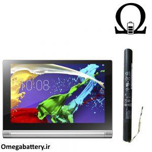 قیمت خرید باتری اصلی تبلت لنوو Lenovo Yoga Tablet 2 10.1