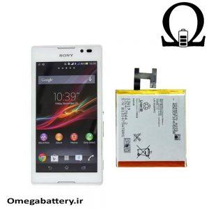 قیمت خرید باتری اصلی سونی Sony Xperia C
