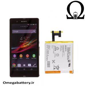 قیمت خرید باتری اصلی سونی Sony Xperia Z با آموزش تعویض