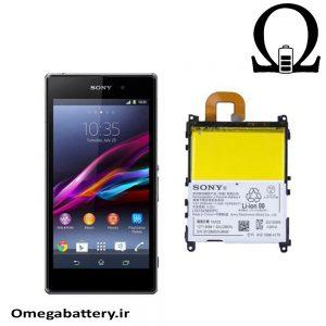 قیمت خرید باتری اصلی سونی (Sony Xperia Z1 (C6902 LIS1525ERPC با آموزش تعویض