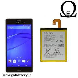 قیمت خرید باتری اصلی سونی (Sony Xperia Z3 (LIS1558ERPC با آموزش تعویض