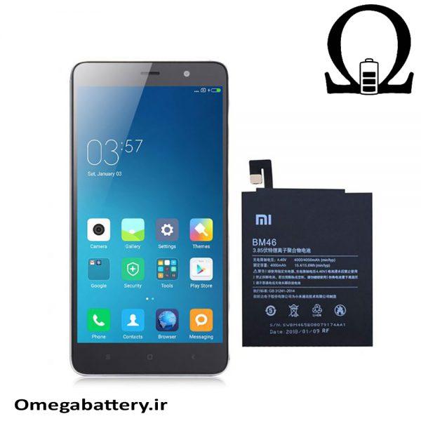 قیمت خرید باتری اصلی شیائومی مدل (Xiaomi Redmi Note 3 (BM46