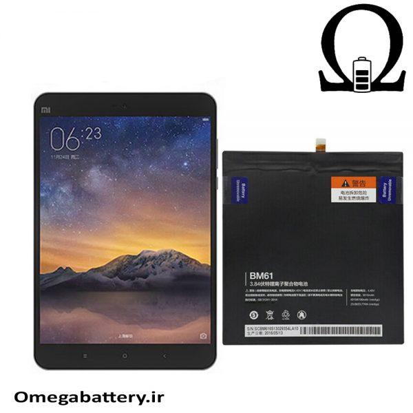 قیمت خرید باتری اصلی شیائومی (Xiaomi Mi Pad 2 (BM61