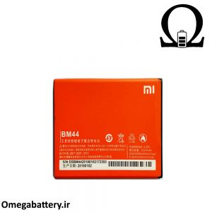 قیمت خرید باتری اصلی شیائومی Xiaomi Redmi 2 (BM44) 2