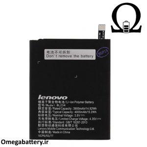 قیمت خرید باتری اصلی لنوو Lenovo P90 – BL234