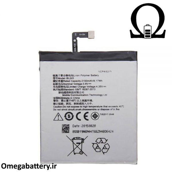 قیمت خرید باتری اصلی لنوو Lenovo S60 – BL245