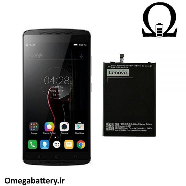 قیمت خرید باتری اصلی لنوو Lenovo Vibe K4 Note – BL256