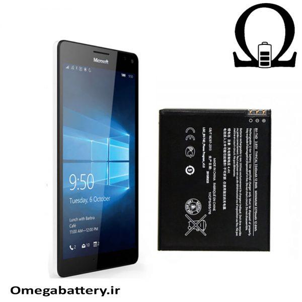 قیمت خرید باتری اصلی مایکروسافت Microsoft Lumia 950 XL